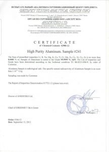 Certificate of High Purity Aluminum